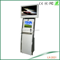dual screen automated payment machine