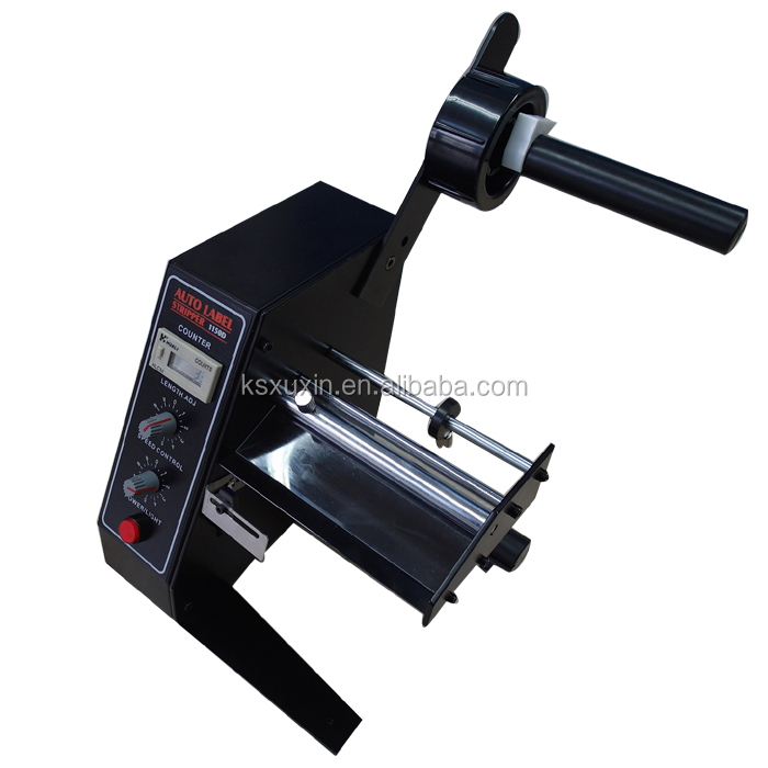 Electric label dispenser machine/automatic label stripper/Electric label cutting machine 1150D