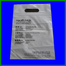 pbat opaque die cut bag NO.691 heat seal plastic die cut bag