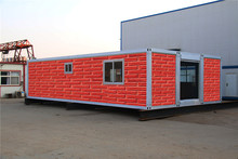 easy modern prefab real estate and 2-story container house school/classroom