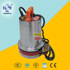 RD-DC DC 12v Submersible water pump
