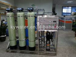 Hot sell small dyeing water treatment plant cost /pure water purifier machine equipment(KYRO-500)