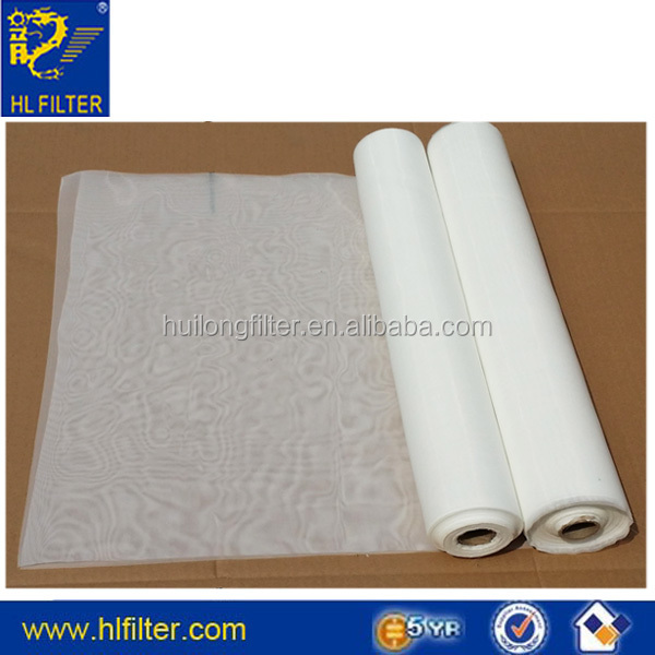 HL filter supply high cost performance 75 micron nylon monofilament mesh