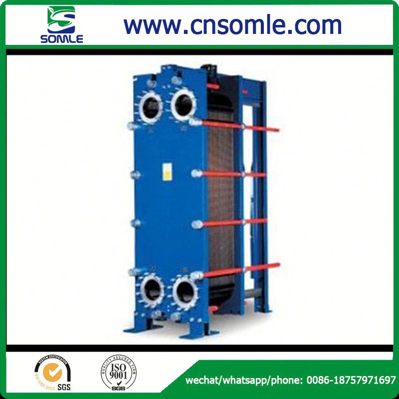 SMBR0.10 hot sale high quality boat engine heat exchanger with Competitive Price