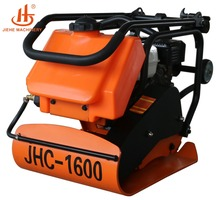 Vibrating Plate Compactor For Sale With Honda GX160, Asphalt Road Plate compactor(JHC-1600)