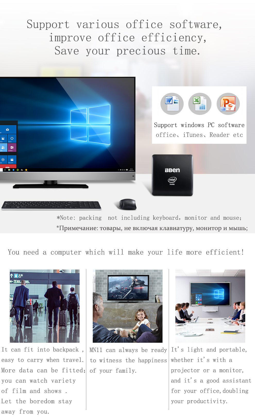 BBEN Windows 10 Intel Apollo lake N3450 4GB RAM 64GB storage mini pc
