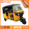 Nigeria Popular High Quality Rear Engine 200CC Air Cooled Passenger Tricycle Tuk Tuk