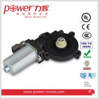 DC gear motor for Automobile glass riser with 13.5V