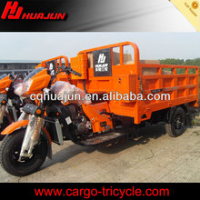 HUJU 175cc tandem tricycle / best price china three wheel cargo scooter trike / bike for advertising for sale