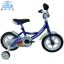 Factory disount children bicycle seat / Japanese folding children mountain bike