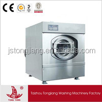 Tong Yang Laundry equipment, washing machine stand ,dryer, ironing ,folding machine, finishing equipment