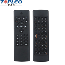 High quality products G65 2.4 Ghz wireless ir singer tv control remote keyboard and mouse combo