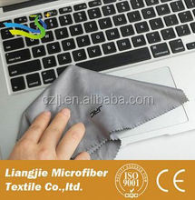 China new innovative design logo printed microfiber glasses cleaning cloth