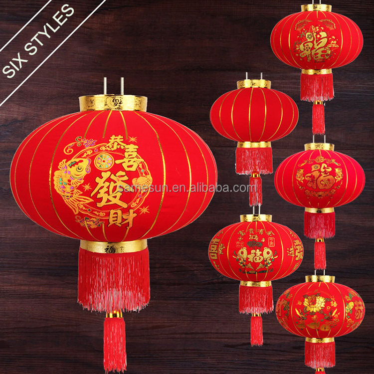 CNY Outdoor Chinese Red Silk Lanterns