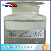 assured selection styrene monomer with resonable price.