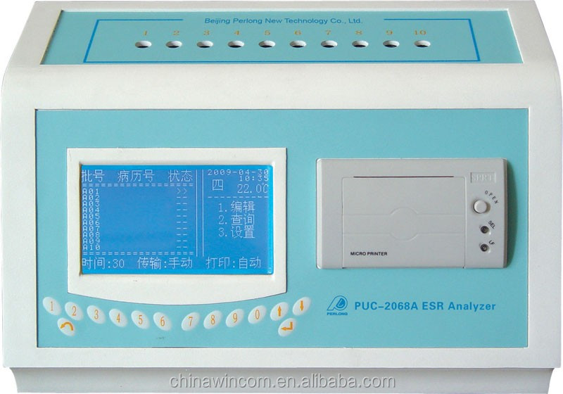 Medical Blood ESR analyzer,ESR Dynamic Analyzer-PUC-2068A