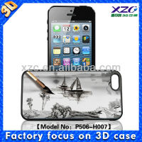 sgp case for iphone 5