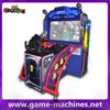 /product-detail/qingfeng-2016-newest-shooting-casino-slot-machine-shooting-game-in-sports-1744745034.html