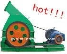 wood chips making machine for sale