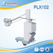chinese radiology equipment high frequency mobile x ray machine price ( PLX102)