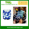 Hot Print New Design THX Diaper