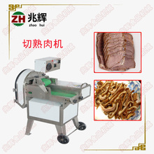 Restaurant automatic cooked meat cuttng maching BBQ pork cutter smoked beef slicing machine