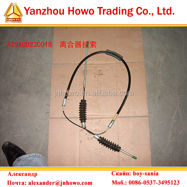 Sinotruk howo truck clutch cable WG9100230018