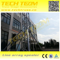 max lifting height 8m 800kg aluminum truss,line array truss,speaker lift