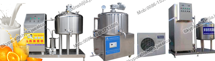 Pasteurizer Machine For Juice Fresh Milk Pasteurizer