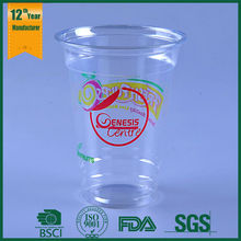 disposable jucie cup,24oz pet cup,disposable plastic cups lid and straw