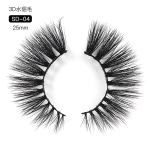 25mm Natural 3D Mink False Eyelashes Short Crossing Messy Soft Cotton