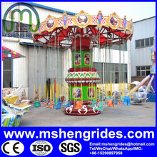 Top clicking flying carpet amusement water park thrill flying chair rides for sale rent
