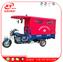 KAVAKI 175cc Air Cooled Ambulance 3 Wheel Motorcycle