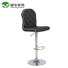 Industrial Design Cheap Used Swivel Bar Stool Chair With Crystal Nail High Back