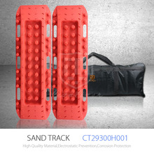 Hangzhou Vcan hot selling assistant 4X4 snow recovery sand tracks