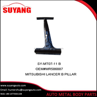 Japan car B pillar for Mitsubishi Lancer Auto Body Parts