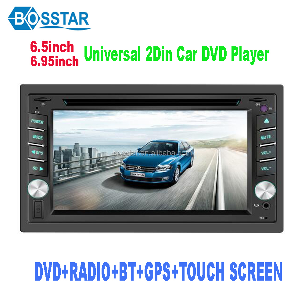 Universal OEM 2 din Car Dvd stereo player with gps navigation,bluetooth, rear view camera and touch screen