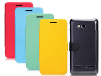Cover mobile phone