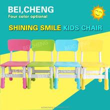 High Quality Plastic Child Chairs Kids Funny Colorful Furniture Wholesale