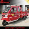 200cc 250cc closed cabin cargo tricycle&closed 3-wheel motorcycle