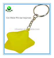 soft foam 5x5x2.3cm PU stress star keyring/soft toy PU star keyring/stress ball shape PU star keyriing