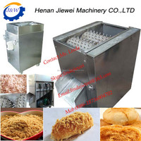 Cooked beef shredder / Cooked meat shredding machine/Meat floss machine