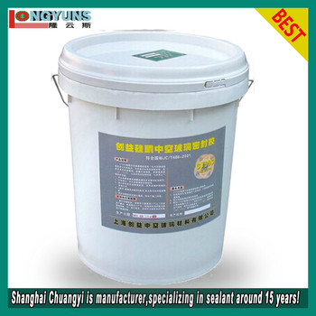 CY-993 two component silicone sealant with low price for IG