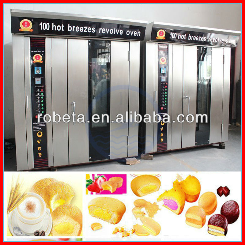 bakery rotary diesel oven with competitive price