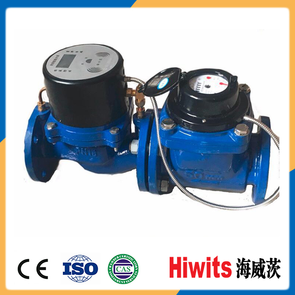 Large Diameter Class B 50mm-200mm Digital Prepaid Water Flow Meter