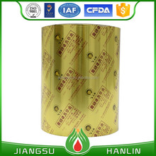Can be customized printing and hard temper aluminum foil for pill packing