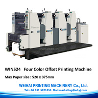 WIN524 CE Authorized four colour offset book Printing Machine