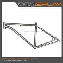 Titanium Mountain Bike Frames GH-MTB2003