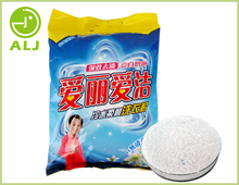 Offer Best Wholesale Laundry Detergent Names Detergent OEM/ODM Service From Hebei,China
