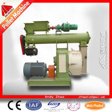Automatic small rice husk/saw dust/peanut shell pellet mill
